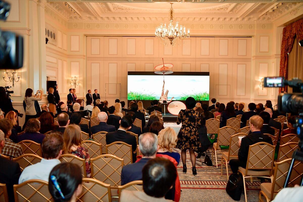 Hunan Conference2